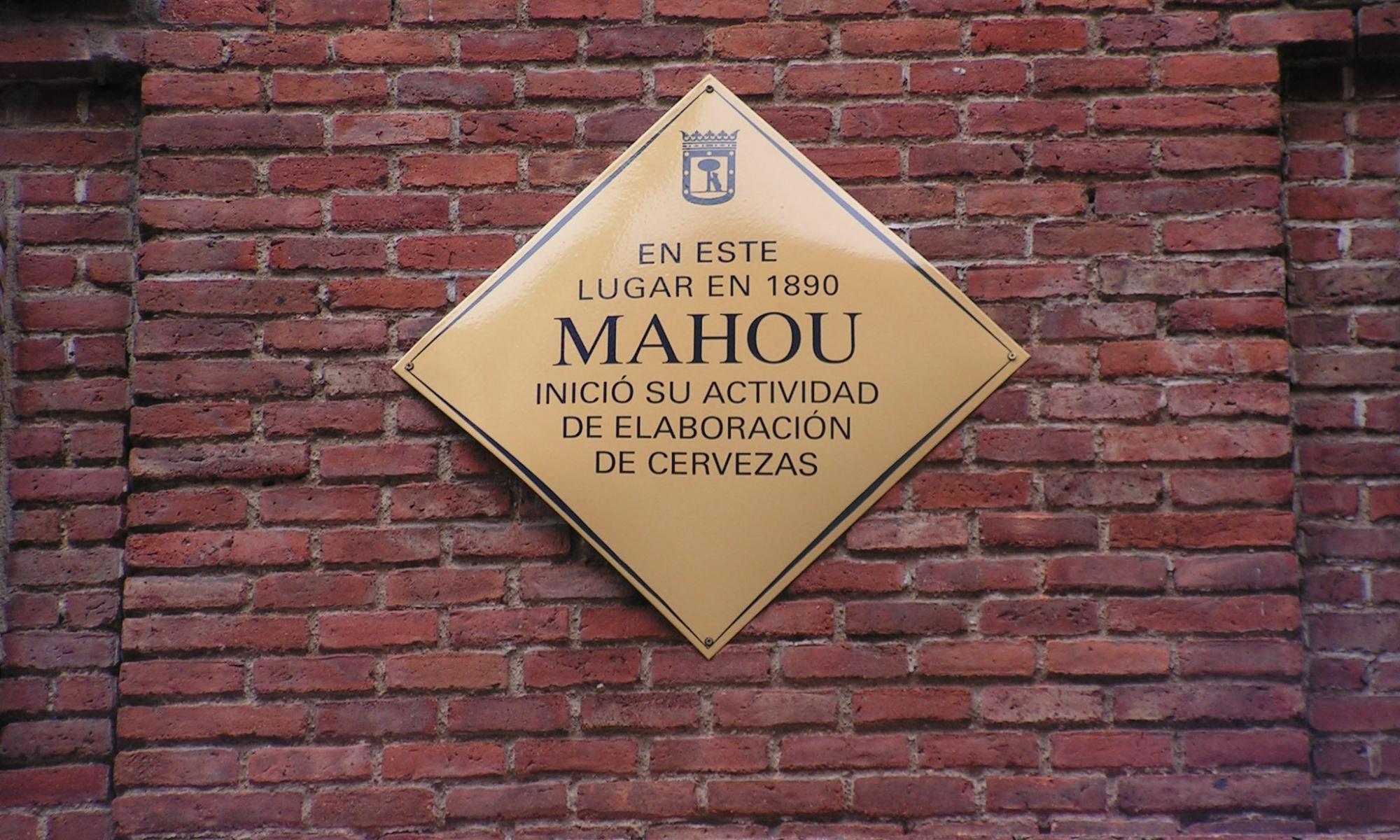 mahou san Miguel historia
